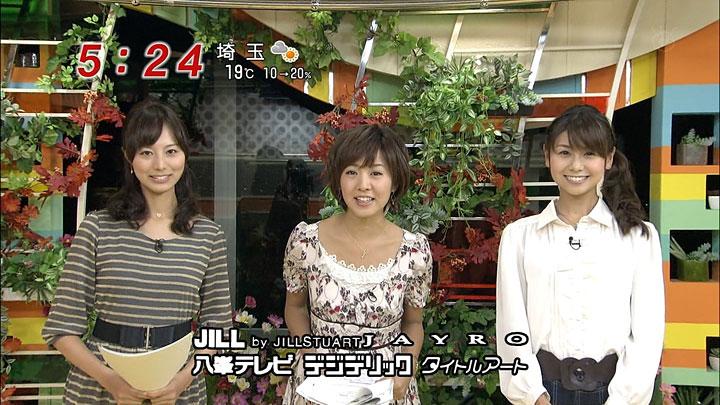 keiko20101108_02.jpg