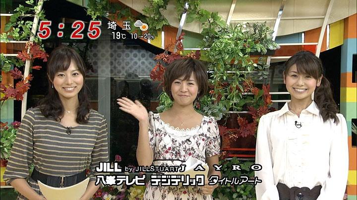 keiko20101108_03.jpg