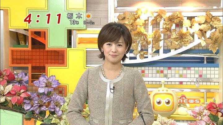 keiko20101130_02.jpg