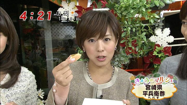 keiko20101130_03.jpg