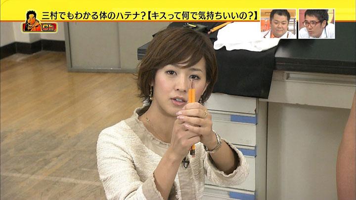 keiko20101203_02.jpg