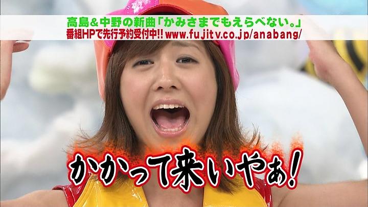 keikoone20090914_03.jpg