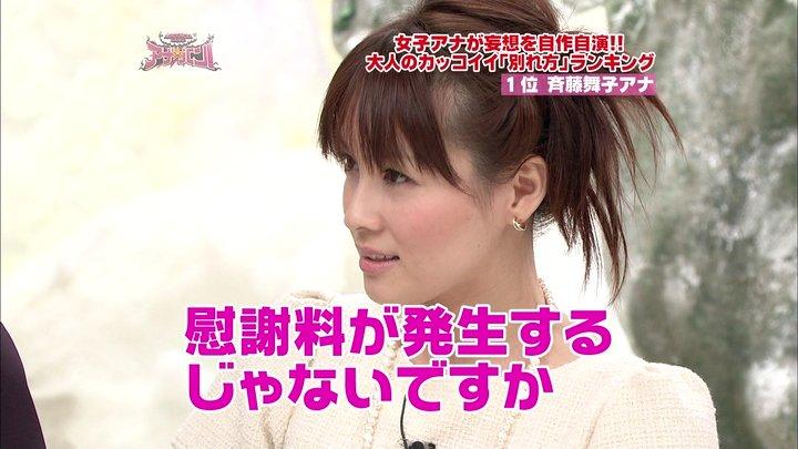 maiko20100125_02.jpg