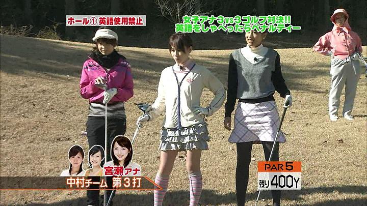 maiko20100208_01.jpg