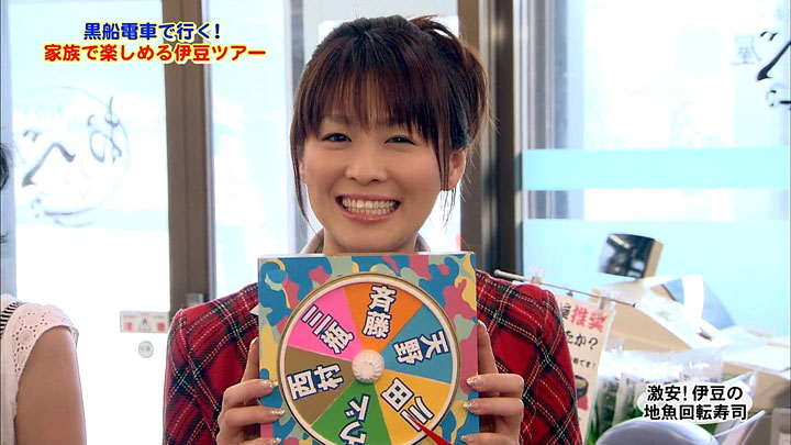 maiko20100710_03.jpg