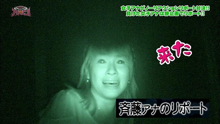 maiko20100815_05.jpg