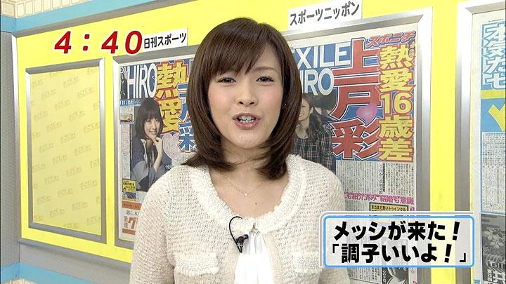 mika20101007_03.jpg