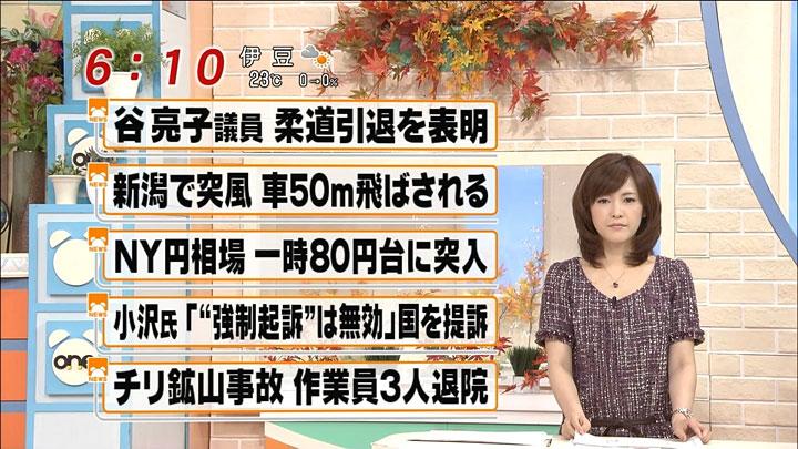 mika20101016_02.jpg