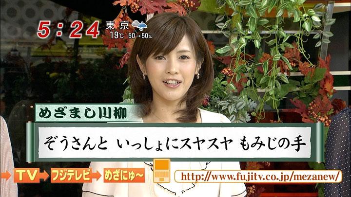 mika20101021_04.jpg