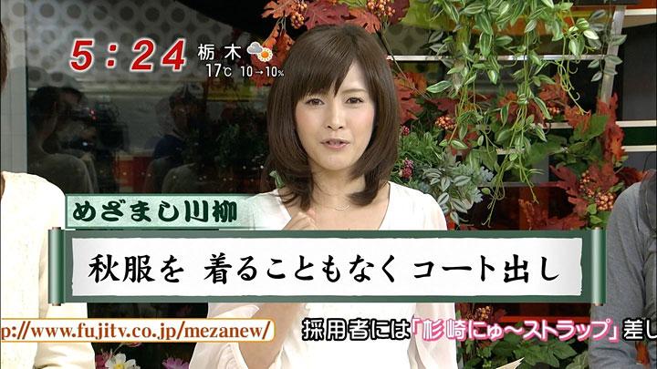 mika20101029_04.jpg