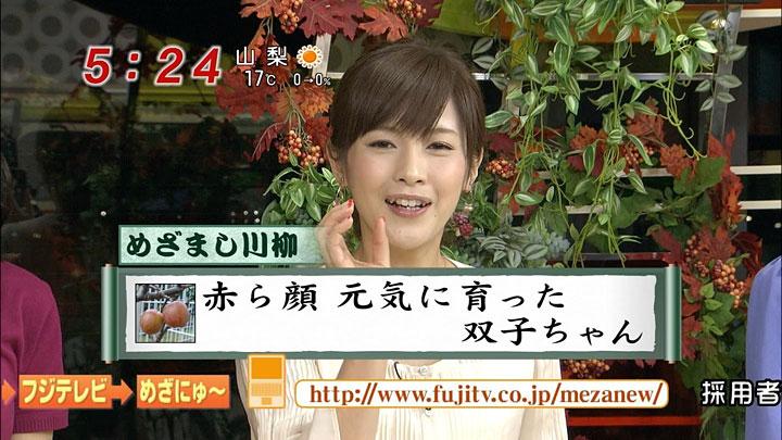 mika20101103_04.jpg