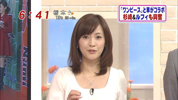mika20101127_06.jpg