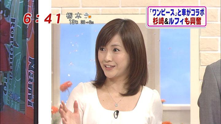 mika20101127_07.jpg