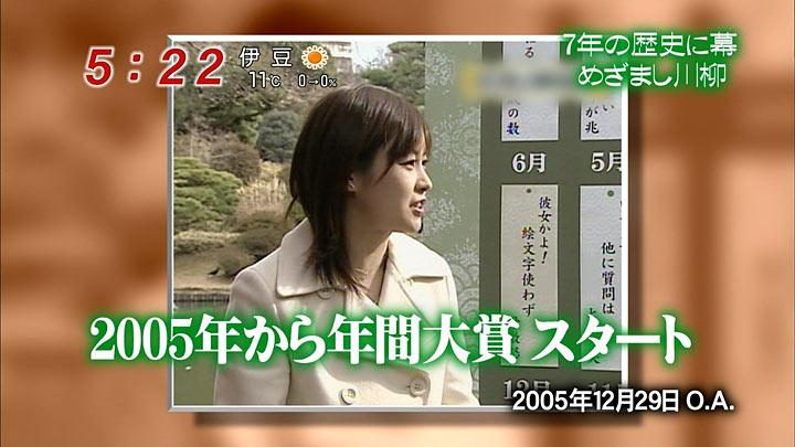 mika20101229_05.jpg