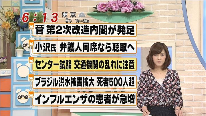 mika20110115_01.jpg