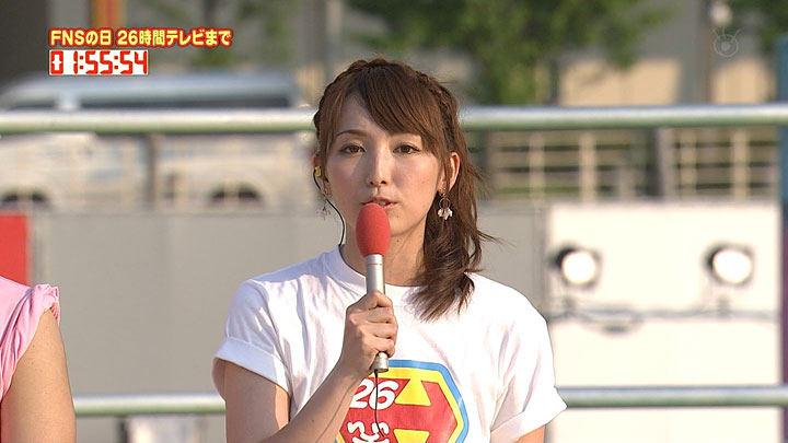 miyase20100724_02.jpg