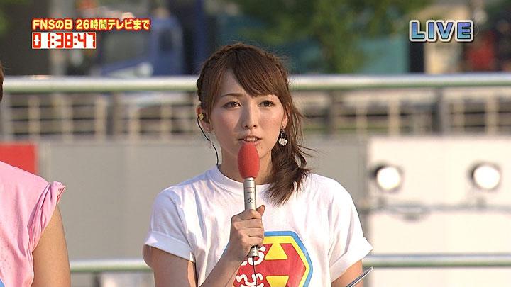 miyase20100724_03.jpg