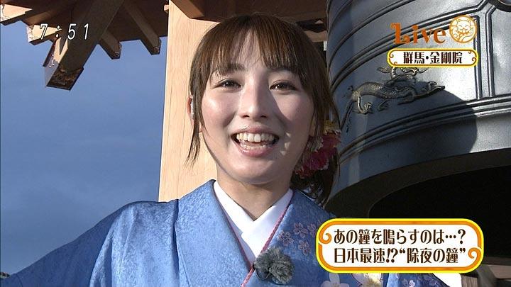 miyase20101231_04.jpg