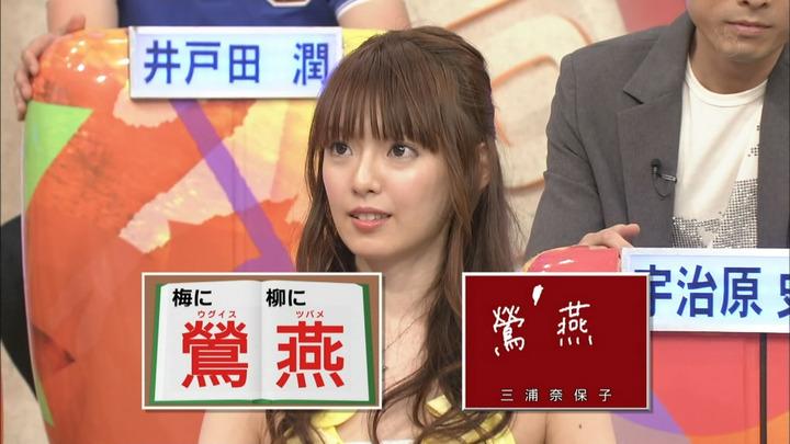 熱血!平成教育学院の三浦奈保子さん20090615