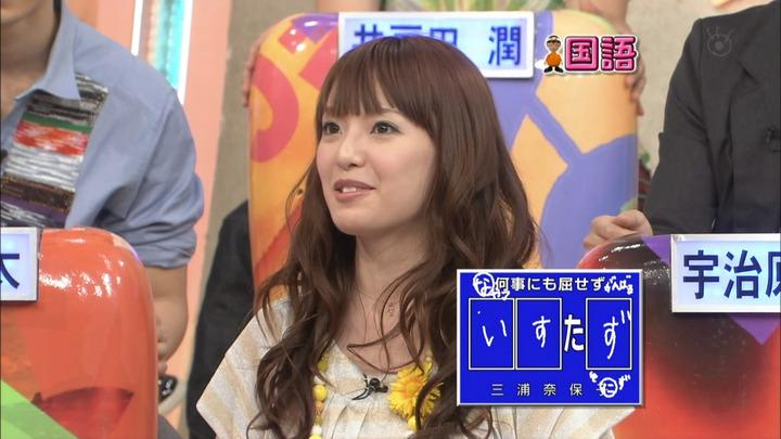 三浦奈保子20090705_01