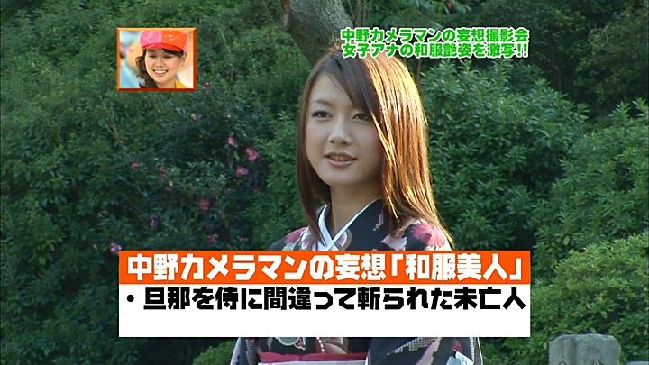 ooyuka20091130_01.jpg