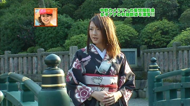 ooyuka20091130_02.jpg
