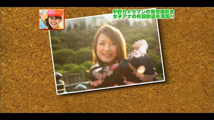 ooyuka20091130_03.jpg