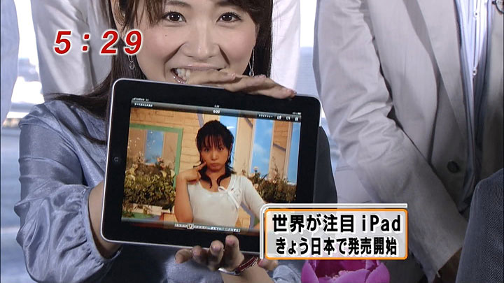 pan20100528_02.jpg