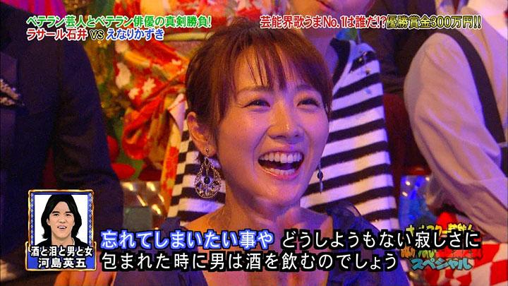 pan20101029_03.jpg