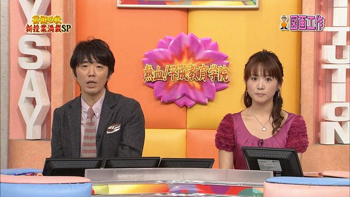 pan20101114_01.jpg