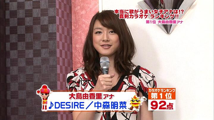 大島由香里、歌がうまい女子アナ