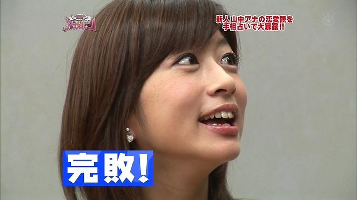 syouko20090914_03.jpg