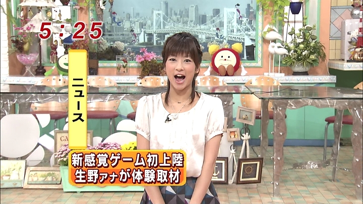 syouko20090923_01.jpg