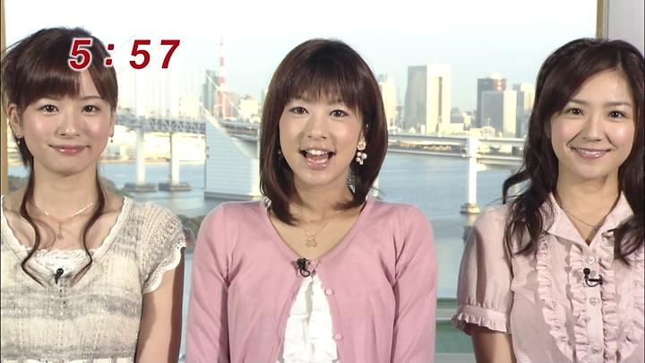 syouko20090924_01.jpg