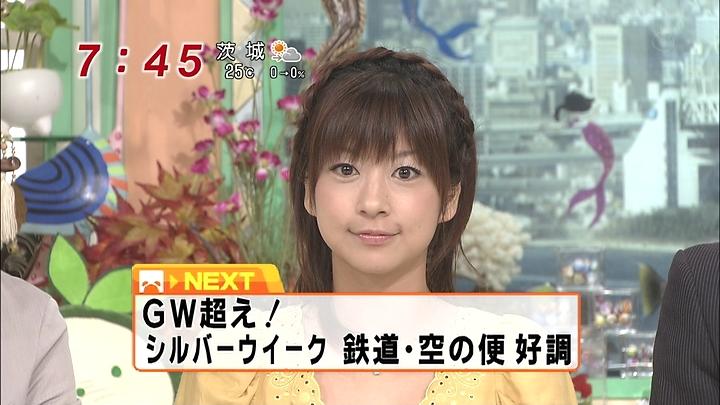 syouko20090925_03.jpg