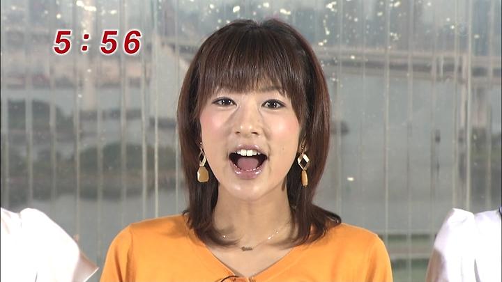syouko20090928_01.jpg
