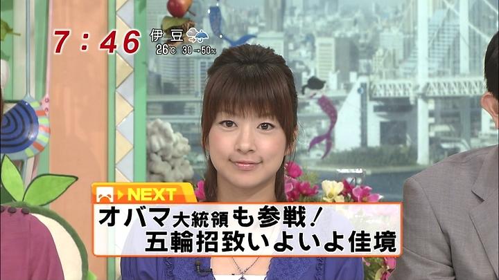 syouko20090929_05.jpg