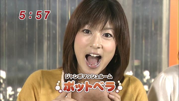 syouko20091028_02.jpg