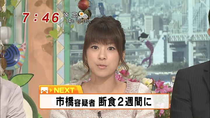 syouko20091124_03.jpg
