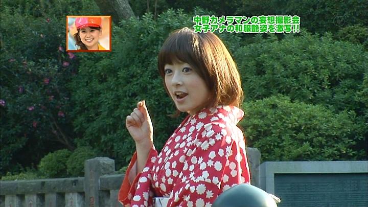 syouko20091130_01.jpg