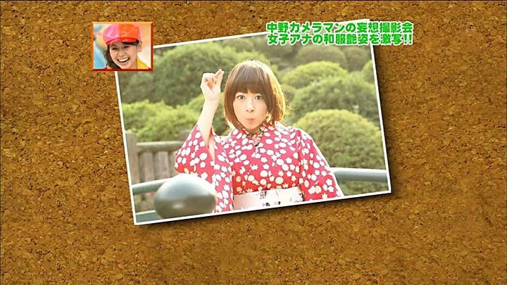 syouko20091130_02.jpg