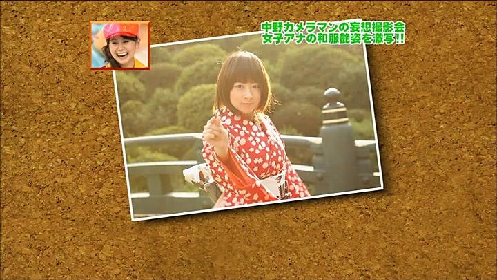 syouko20091130_03.jpg
