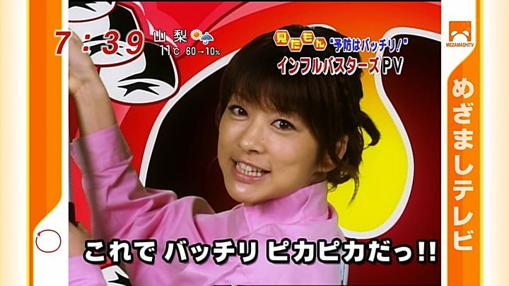 syouko20091228_04.jpg