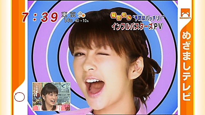 syouko20091228_05.jpg