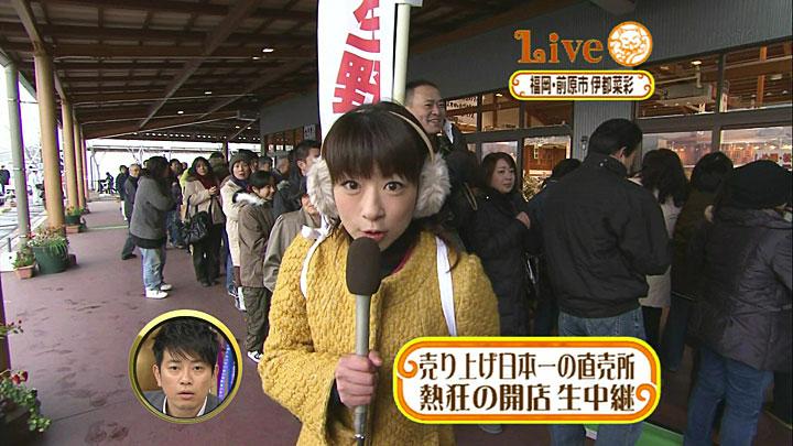 syouko20091231_01.jpg