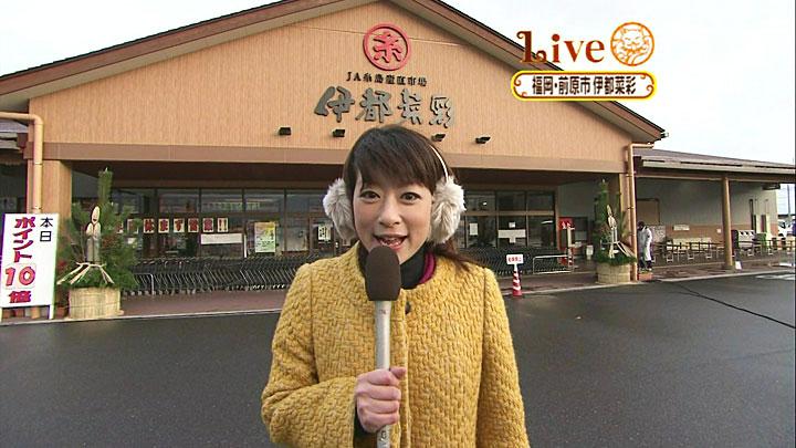 syouko20091231_02.jpg
