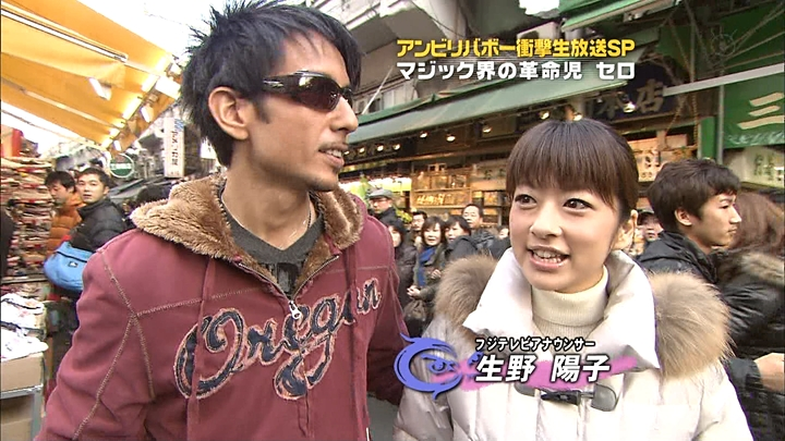 syouko20091231_03.jpg