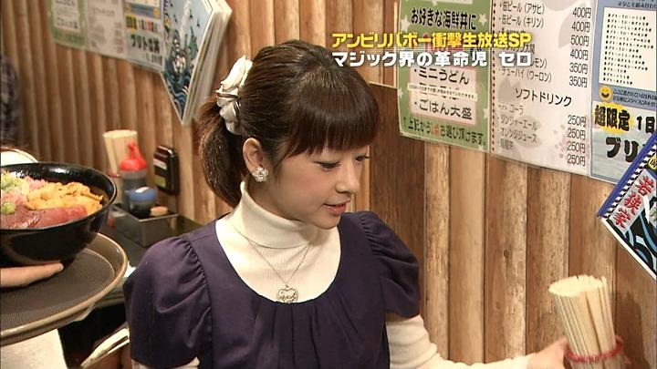 syouko20091231_05.jpg