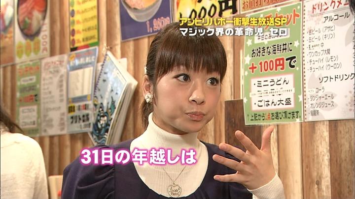 syouko20091231_06.jpg