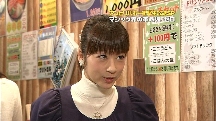 syouko20091231_07.jpg